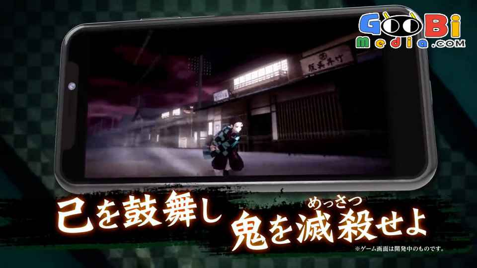 Screenshot Gameplay Kimetsu no Yaiba Keppuu Kengeki Royale 2 GooBiMedia