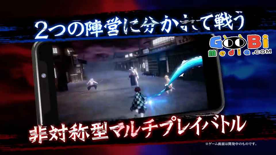 Screenshot Gameplay Kimetsu no Yaiba Keppuu Kengeki Royale 3 GooBiMedia